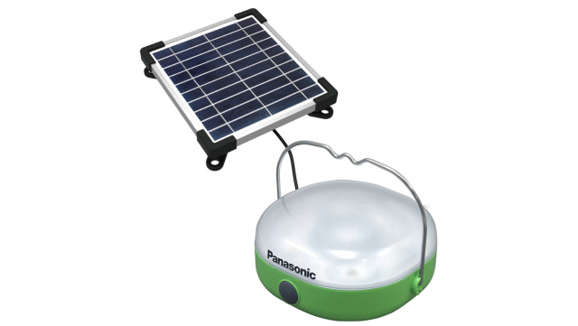 At Events Related To The Coming Tokyo International Conference On African Development Ticad Panasonic Will Display A Prototype Of Its New Solar Lantern