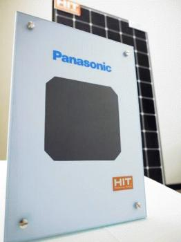 Panasonic_HIT_Solar_Cell_01.jpg