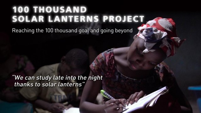 Panasonic Fulfills 100 Thousand Solar Lanterns Project in its 100th Anniversary, Bringing Light to Off-grid Communities Globally