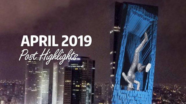 APRIL 2019 TOP 5 Engagement
