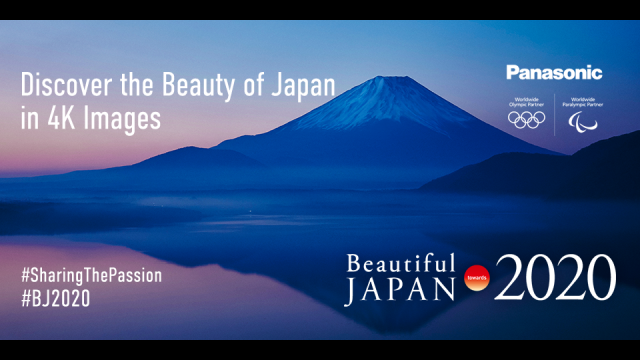 """Capturing the Country's """"Beauty"""" in 4K. Six Years in the Making - """"Beautiful JAPAN towards 2020"""""""