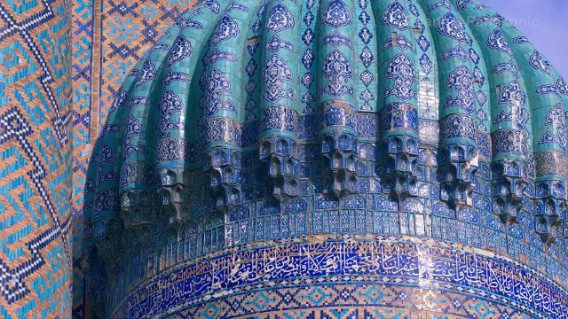 The History of Samarkand Blue