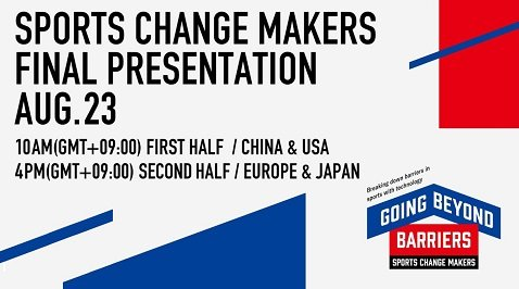 SPORTS CHANGE MAKERS Final Presentation Streaming