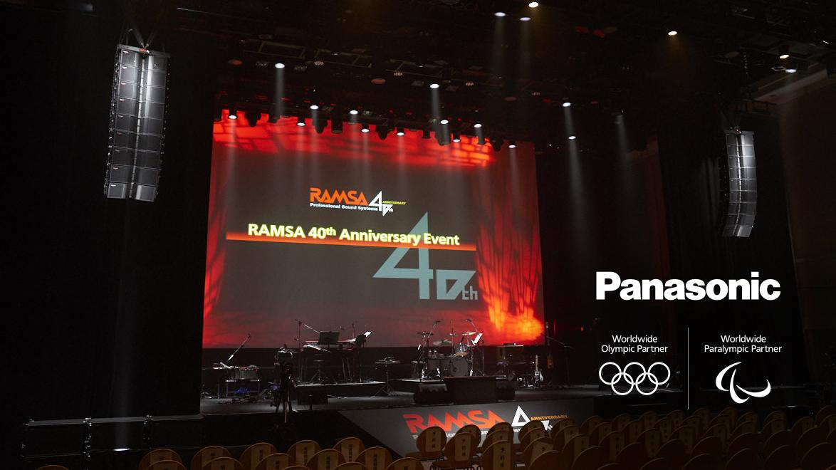 image: The RAMSA brand of professional audio equipment and systems is marking its 40th anniversary.