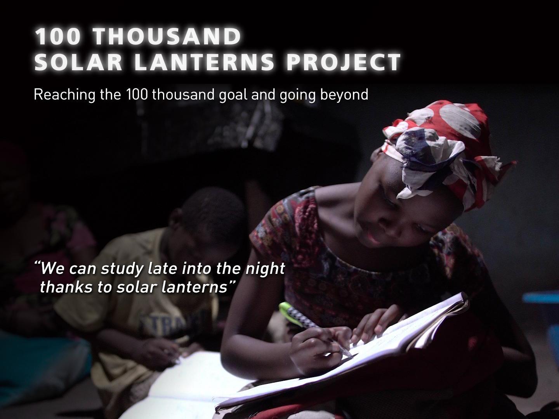 photo: pansonic fulfills 100 thousand solar lanterns project