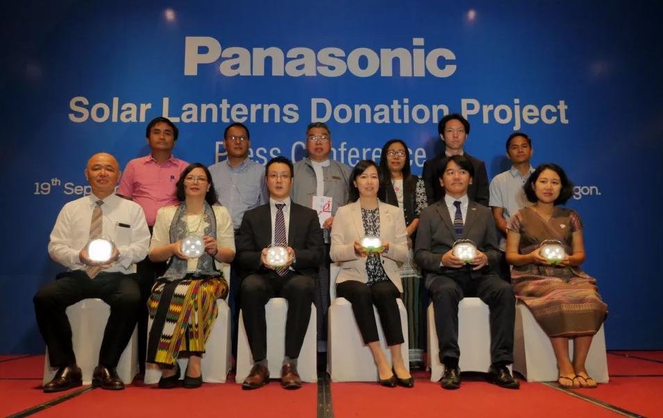photo: donation ceremony in Myanmar