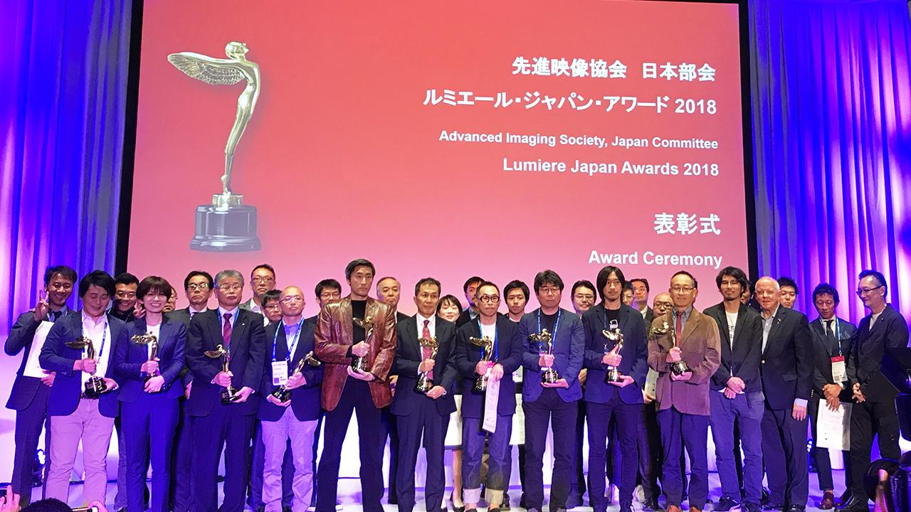 photo: Lumiere Japan Award winners at the AIS-J Commendation Awards Ceremony 2018