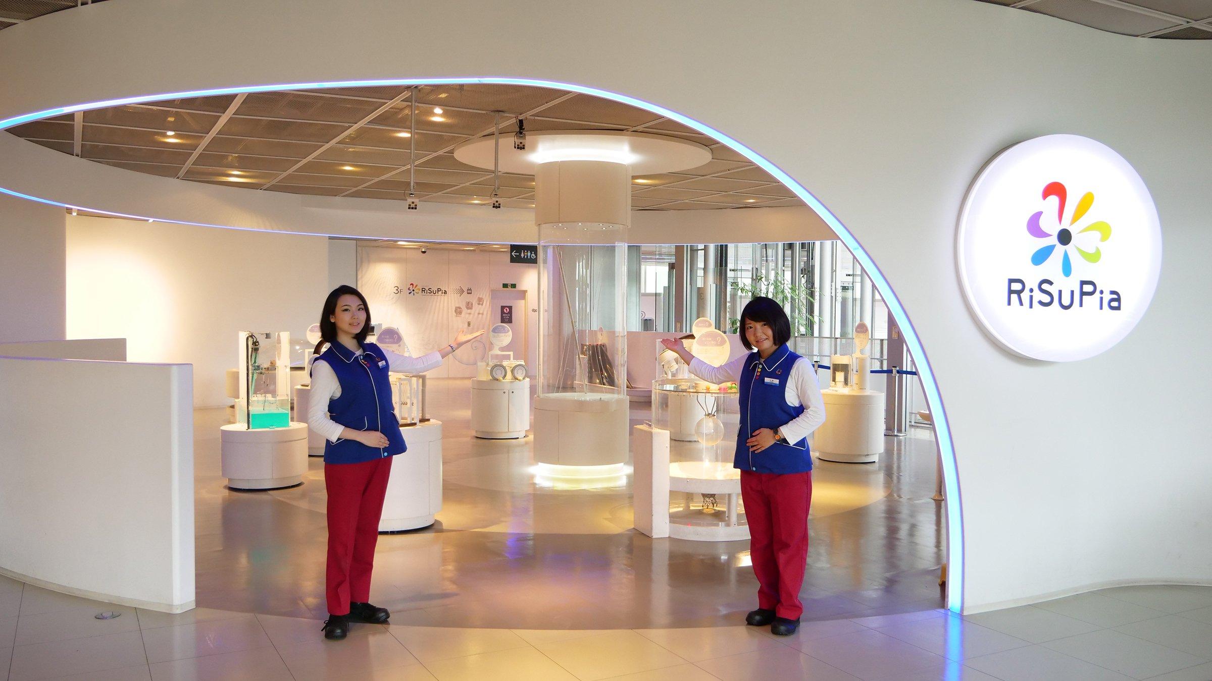 Photo: Experiential museum, RiSuPia.