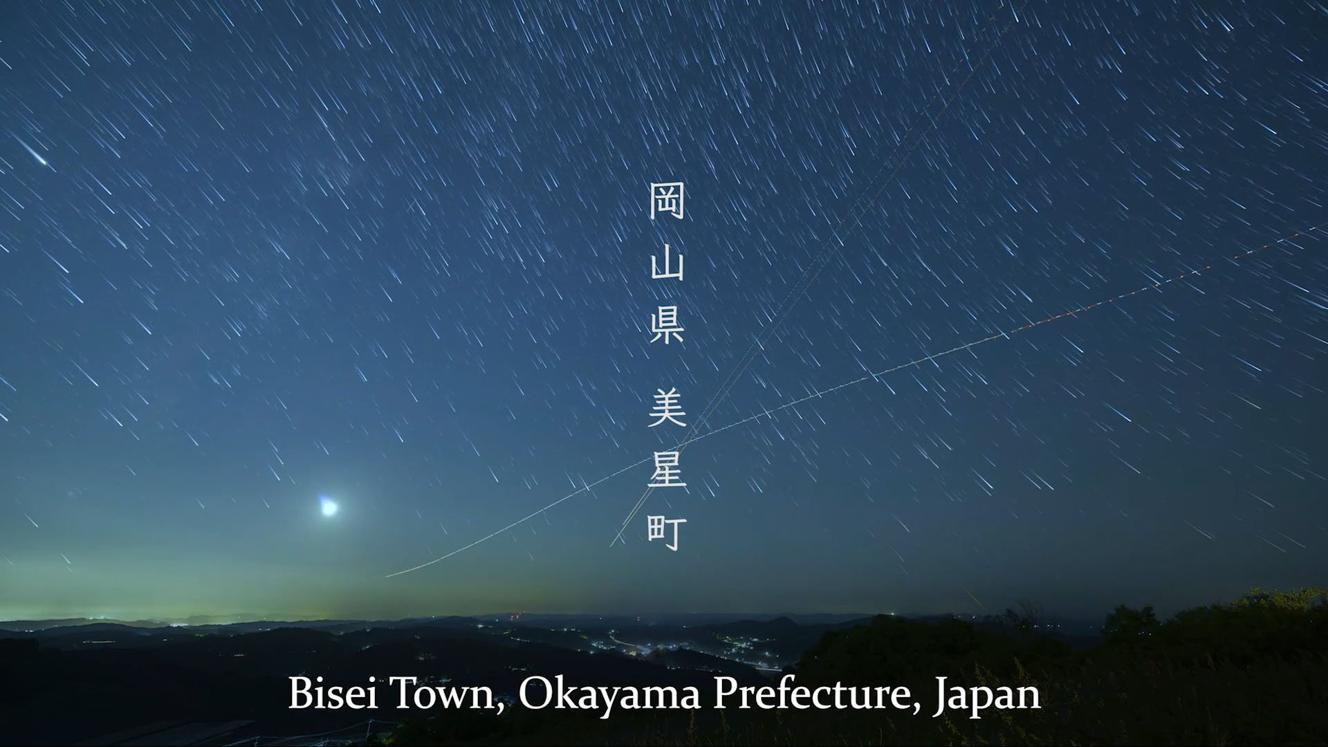 A screenshot from the video 'Light to Protect the Stars'