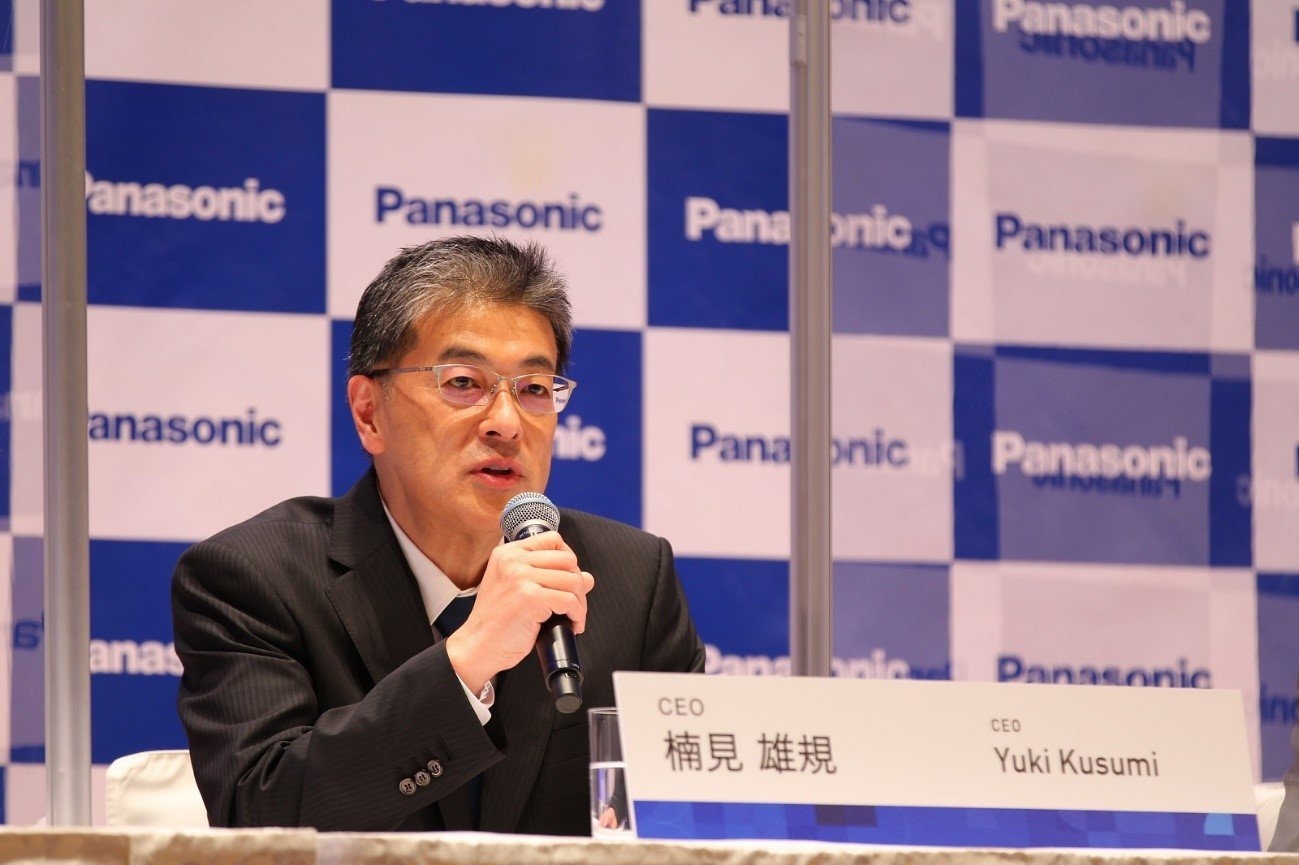Panasonic's clean technology nanoe(TM)X will be used in Jaguar Land Rover's in-vehicle