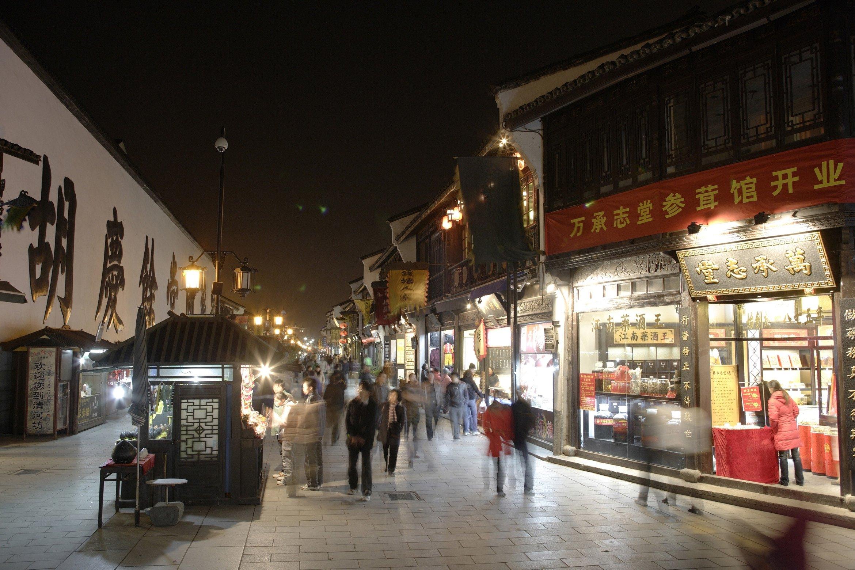 Photo: Downtown Hangzhou.