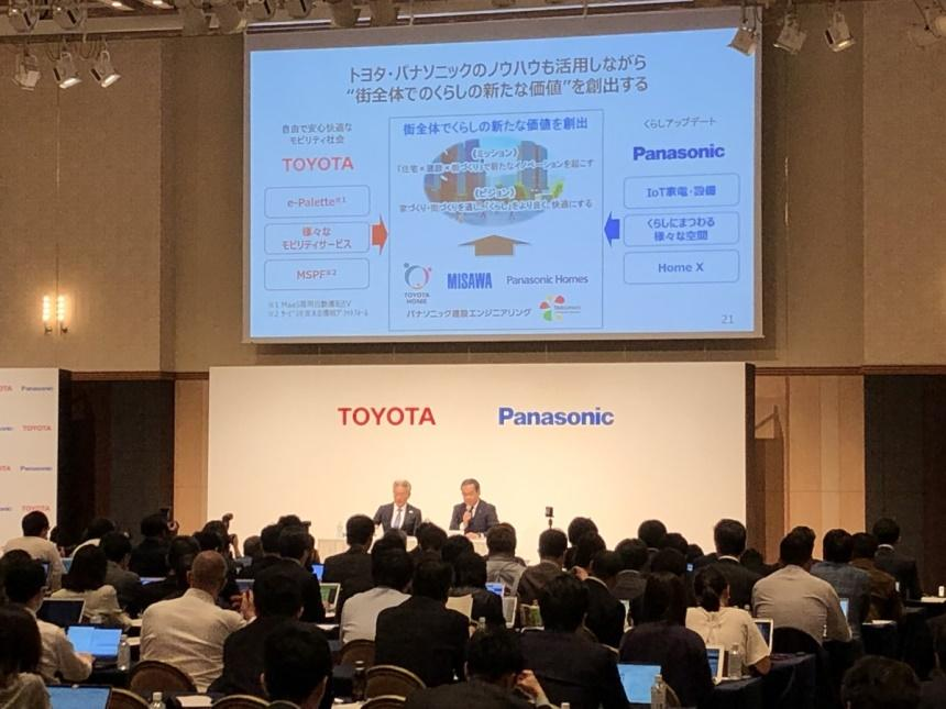 photo: Panasonic and Toyota Agree to Establish Joint Venture Related to Town Development Business