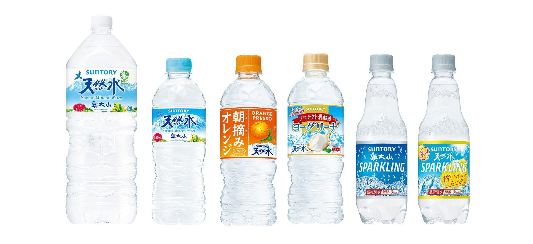 Photo: Key products bottled at the Suntory Okudaisen Bunanomori Water Plant.