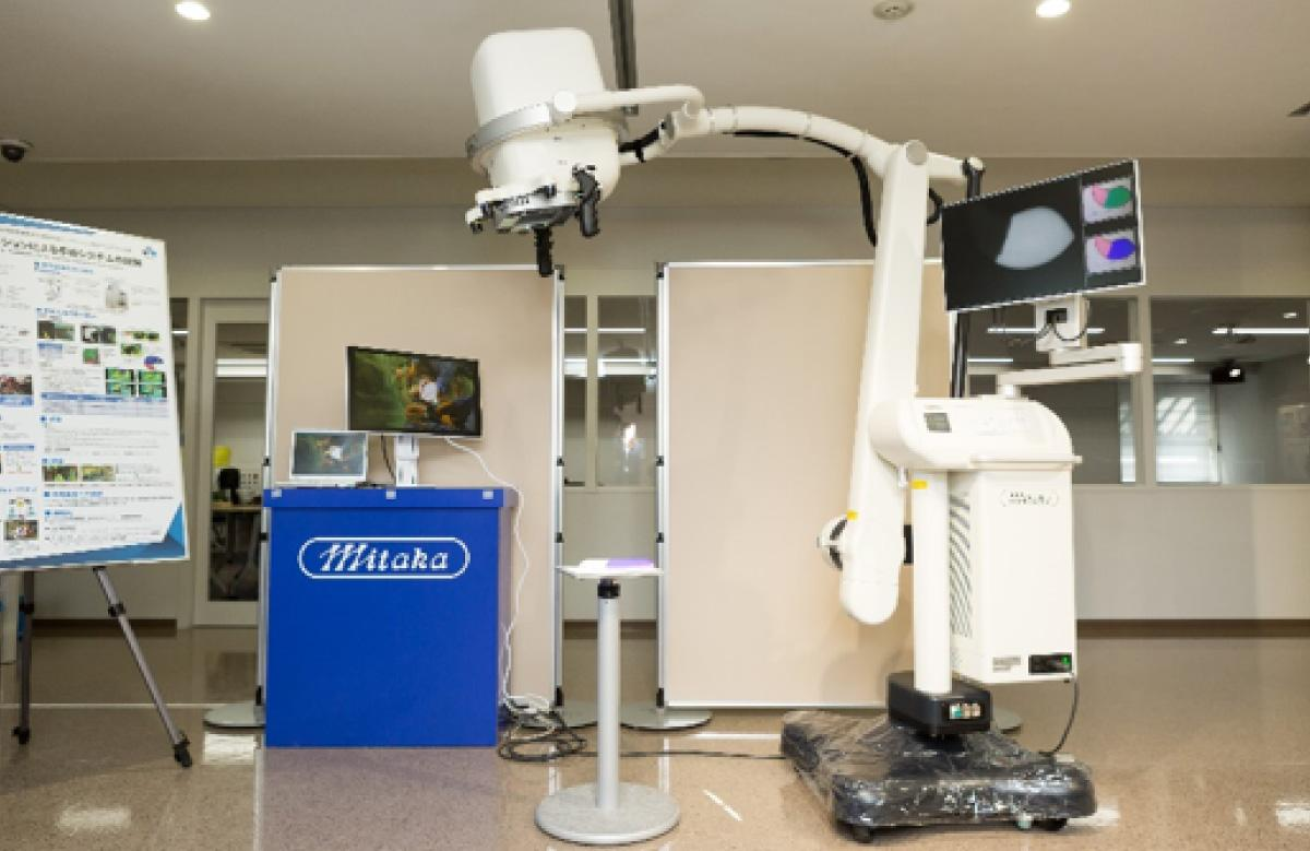 photo: Medical Imaging Projection System (MIPS)