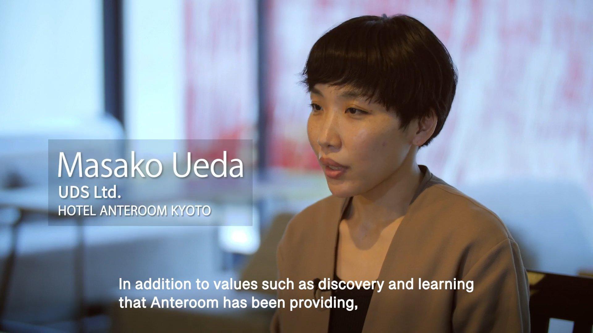 A screenshot from the video '(MU)ROOM x HOTEL ANTEROOM KYOTO'