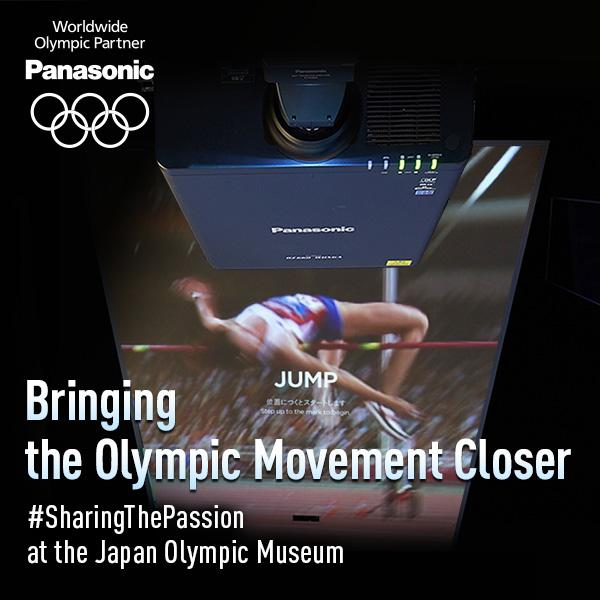Image: Panasonic DLP projector installed in Japan Olympic Museum