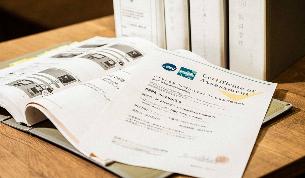 Photo: Standard specifications with hundreds of pages of requirements.
