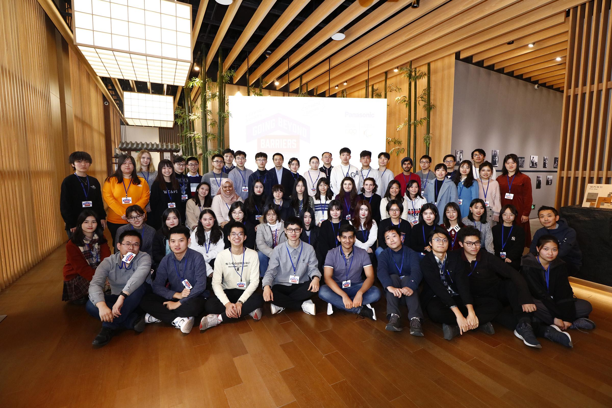 Photo: Ideathon held in Beijing, Dec 7, 2019