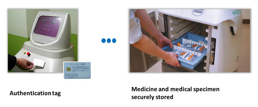 image: Medicine and medical specimen securely stored