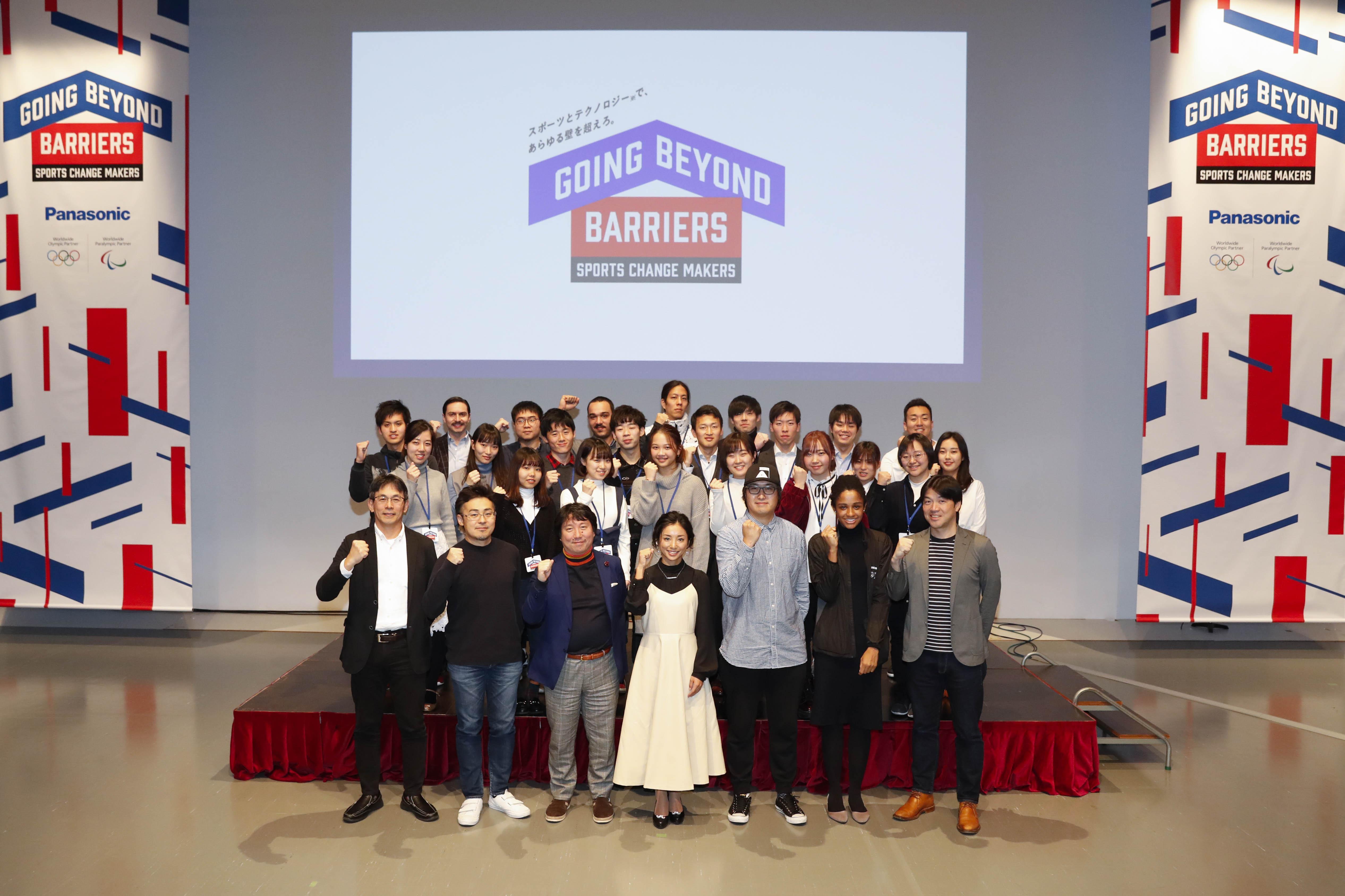 Photo: Ideathon held in Tokyo, Dec 14, 2019