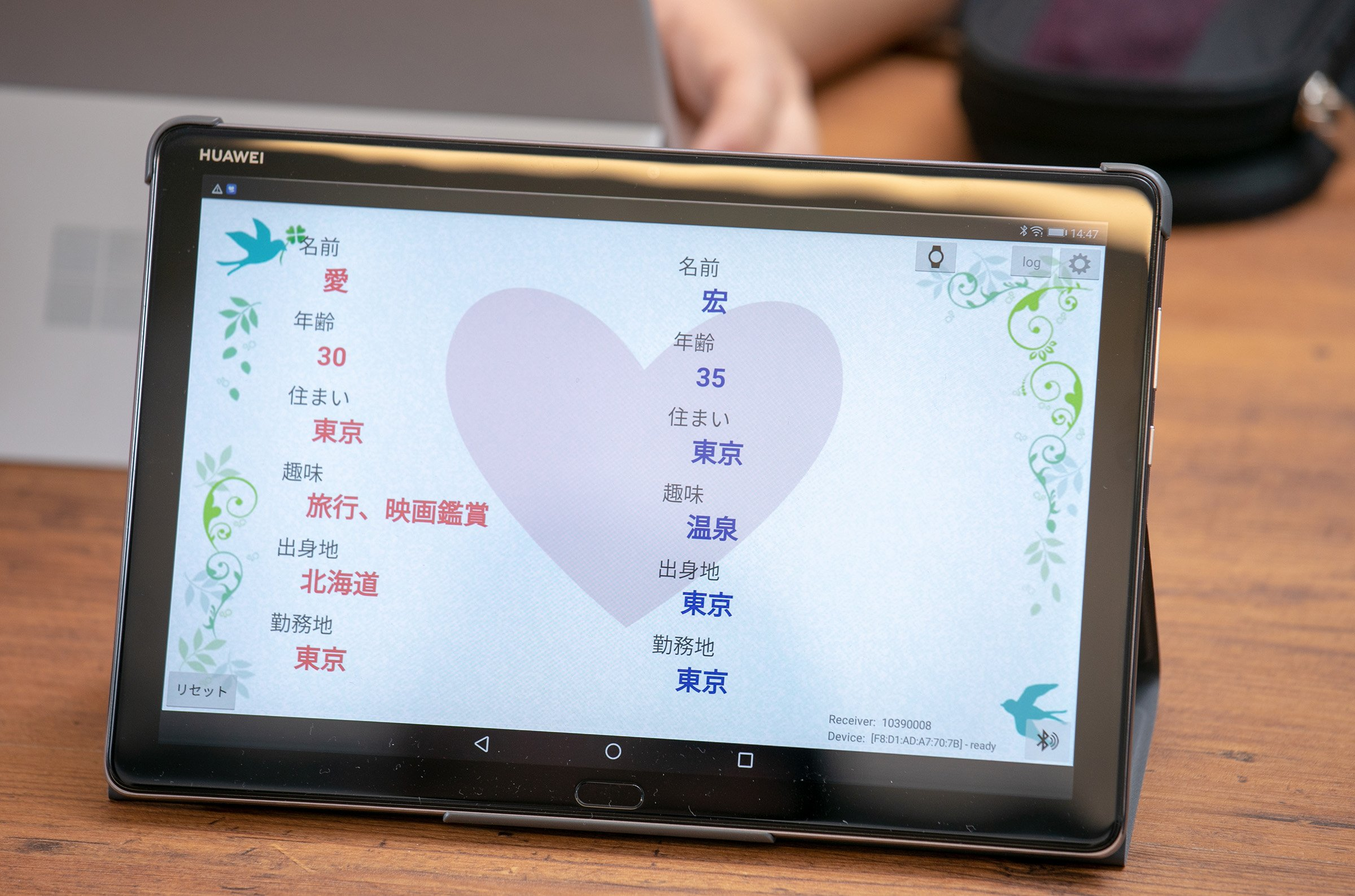 Photo: A tablet displaying participants' profile information.