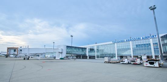 photo: Tokushima Awaodori Airport