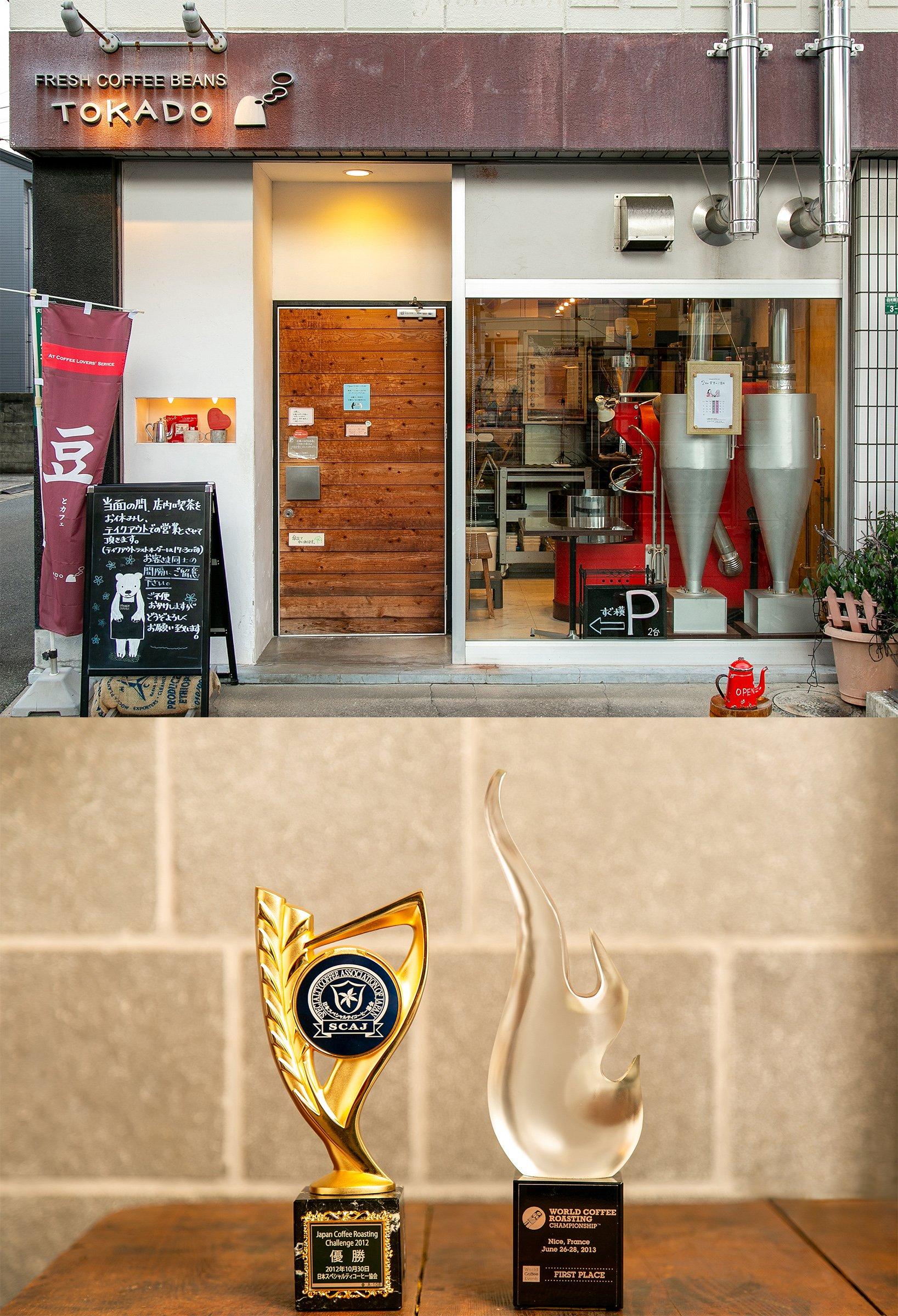 Photo: Mr. Goto's coffee bean specialty store,
