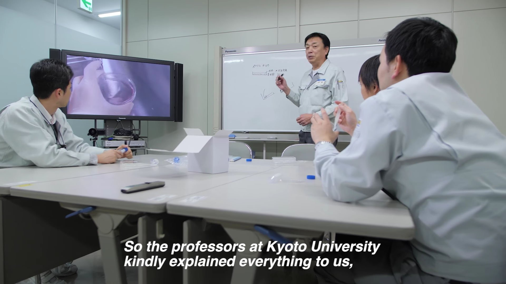 A screenshot from the video 'iPS Cells Automated Culture System'