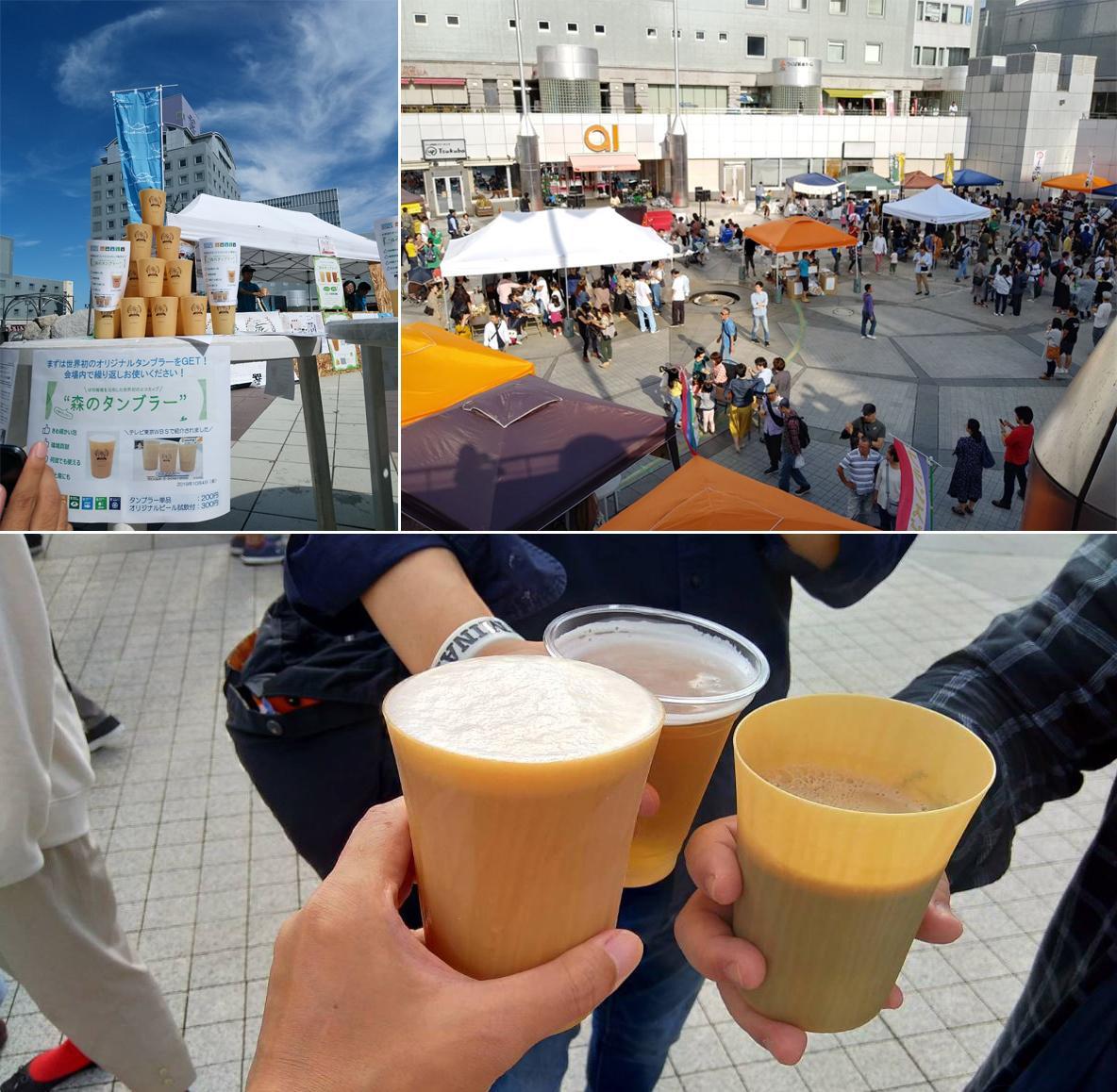 Photo: Scenes from the Tsukuba Craft Beer Fest 2019