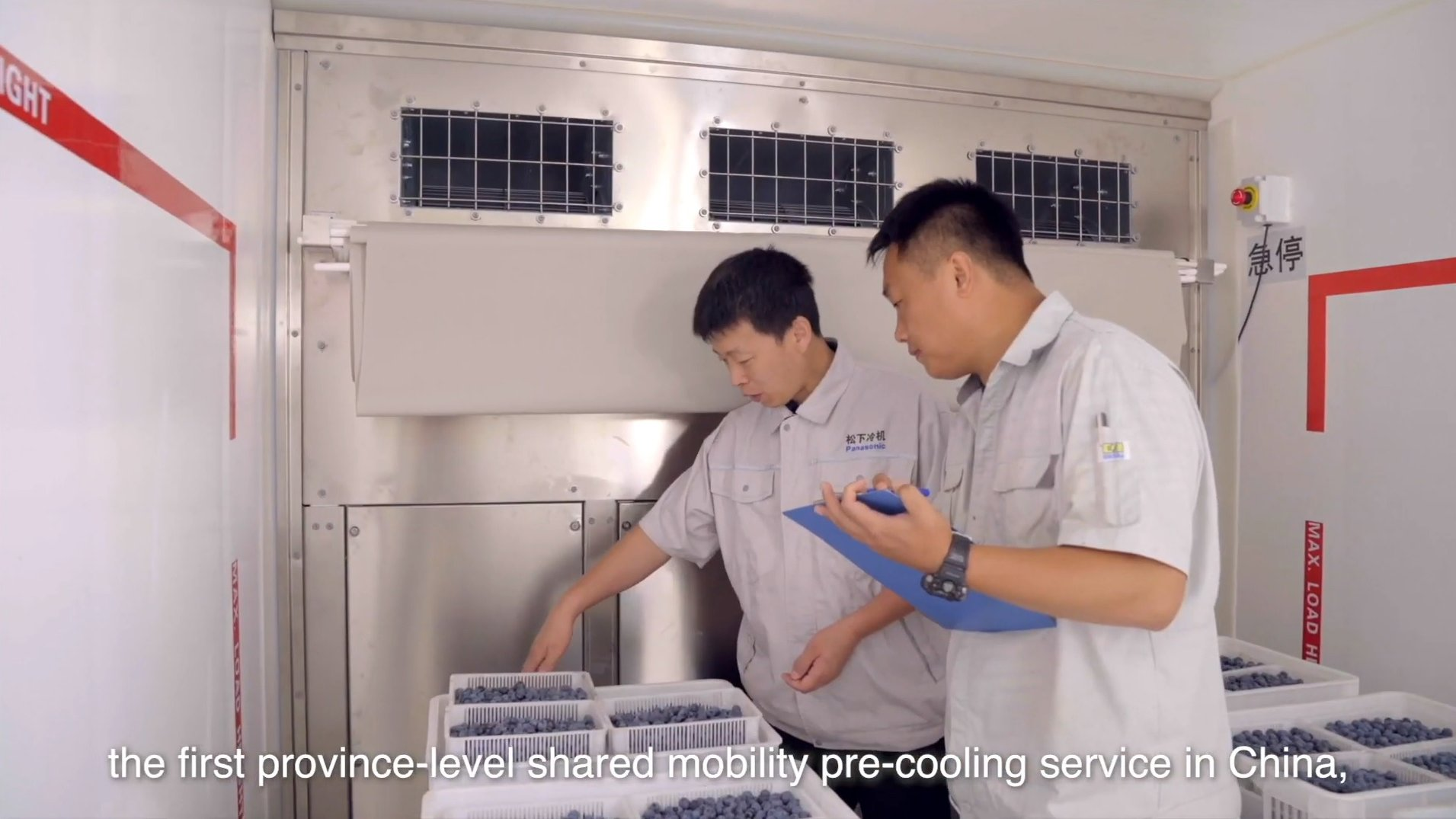 Photo: Cold Chain Solutions in Guizhou, China