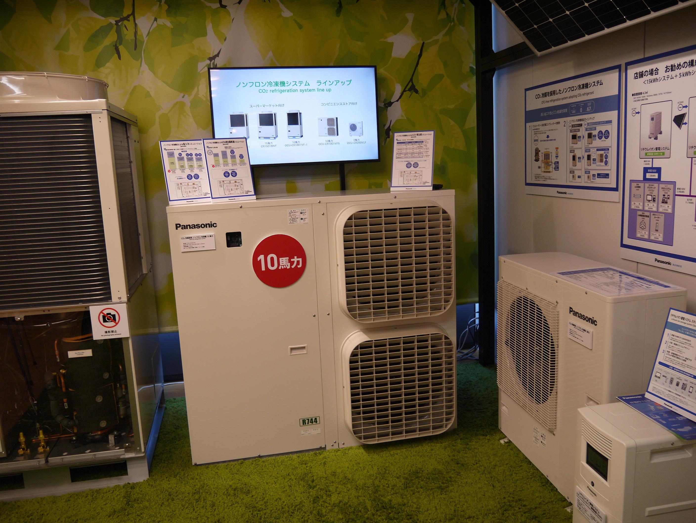 photo: panasonic's s-cubo remote monitoring center