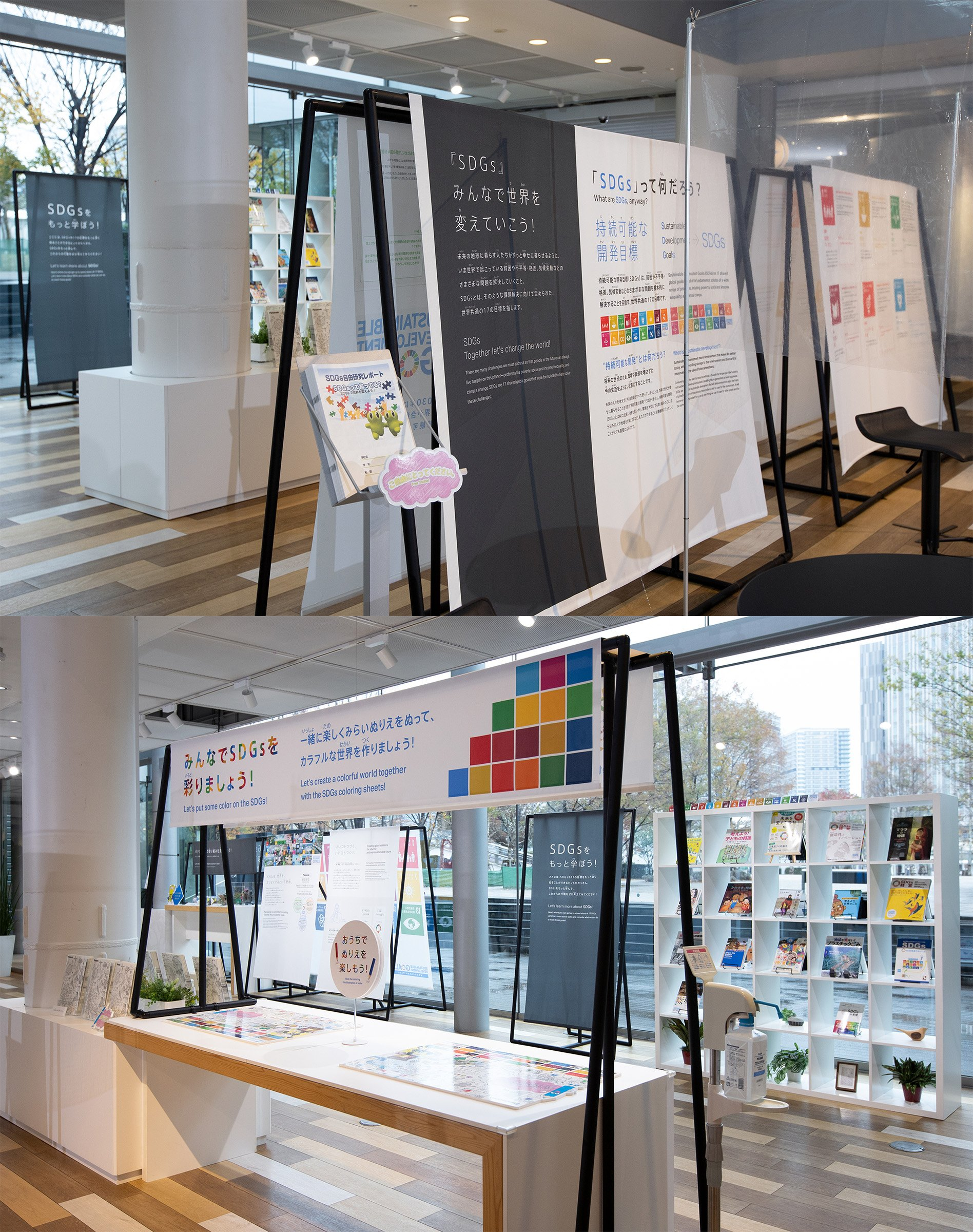 Photo: The SDG corner at the Panasonic Center Tokyo.