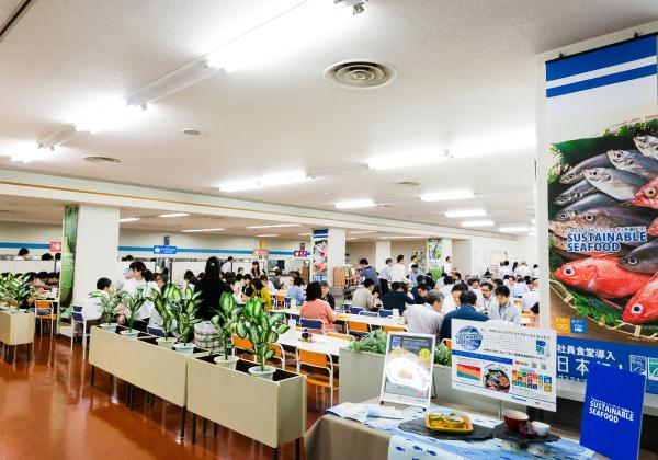 photo: Cafeteria (Panasonic Head Office) serving sustainable seafood