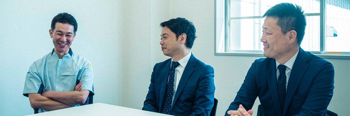 (From left to right) Takahiro Nagayasu, Akihiro Fujimoto, and Yohei Kamon