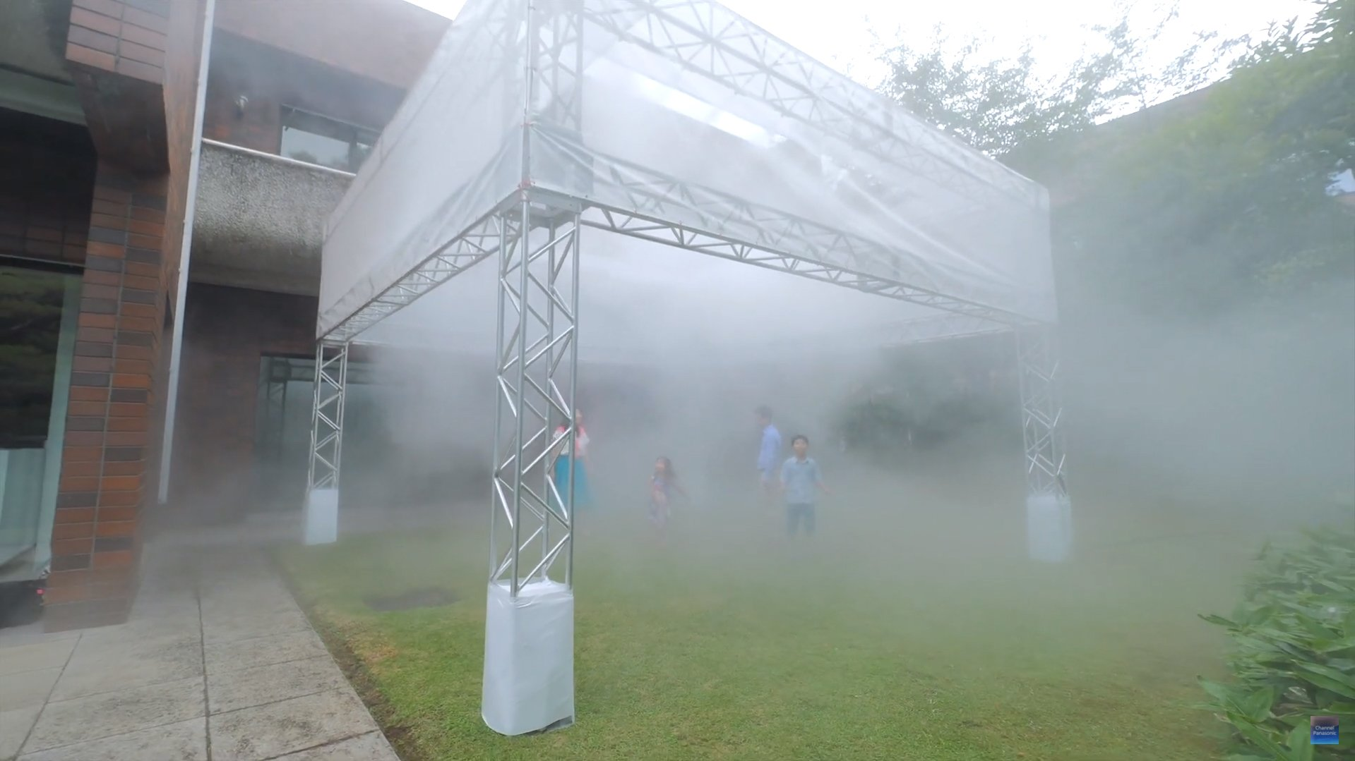 Photo: The demonstration experiment conducted in cooperation with the Obuchi Laboratory, Advanced Design Studies, Department of Architecture, Graduate School of Engineering, the University of Tokyo.