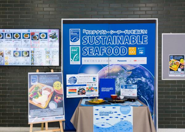 photo: Special display placed in front of the cafeteria to spur interests in sustainable seafood