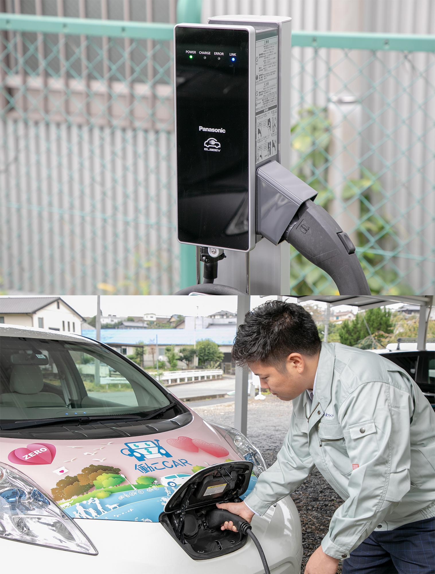 Photo: Surplus electric power from the solar power system is efficiently used to charge EVs.