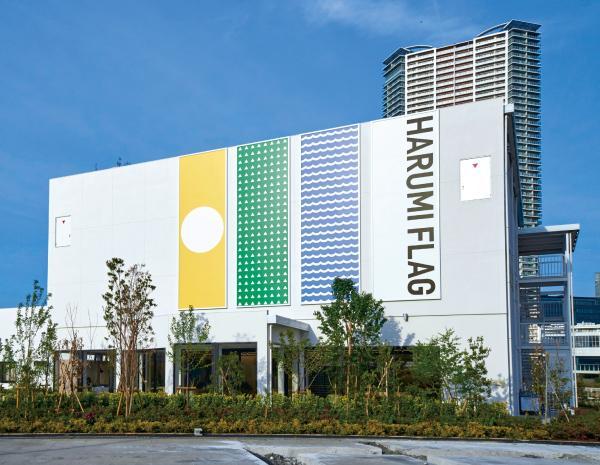 photo: HARUMI FLAG Pavilion