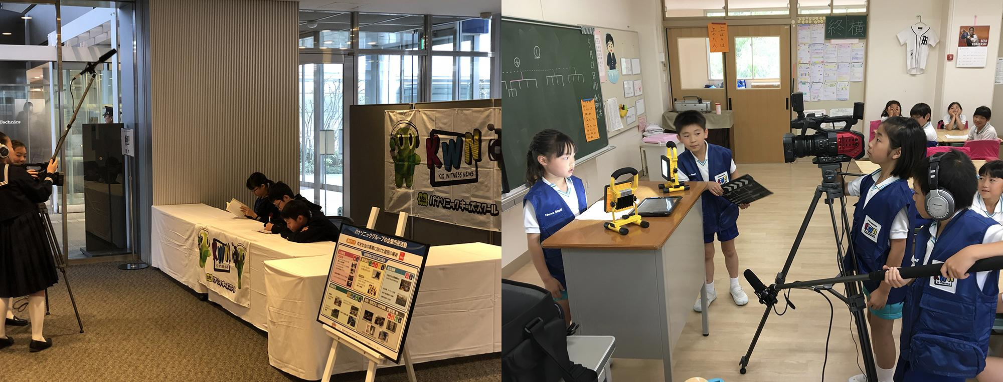 photo: Children at Morimura Gakuen working on their project. During the 4-month-long project, the atmosphere of a professional production studio sets in