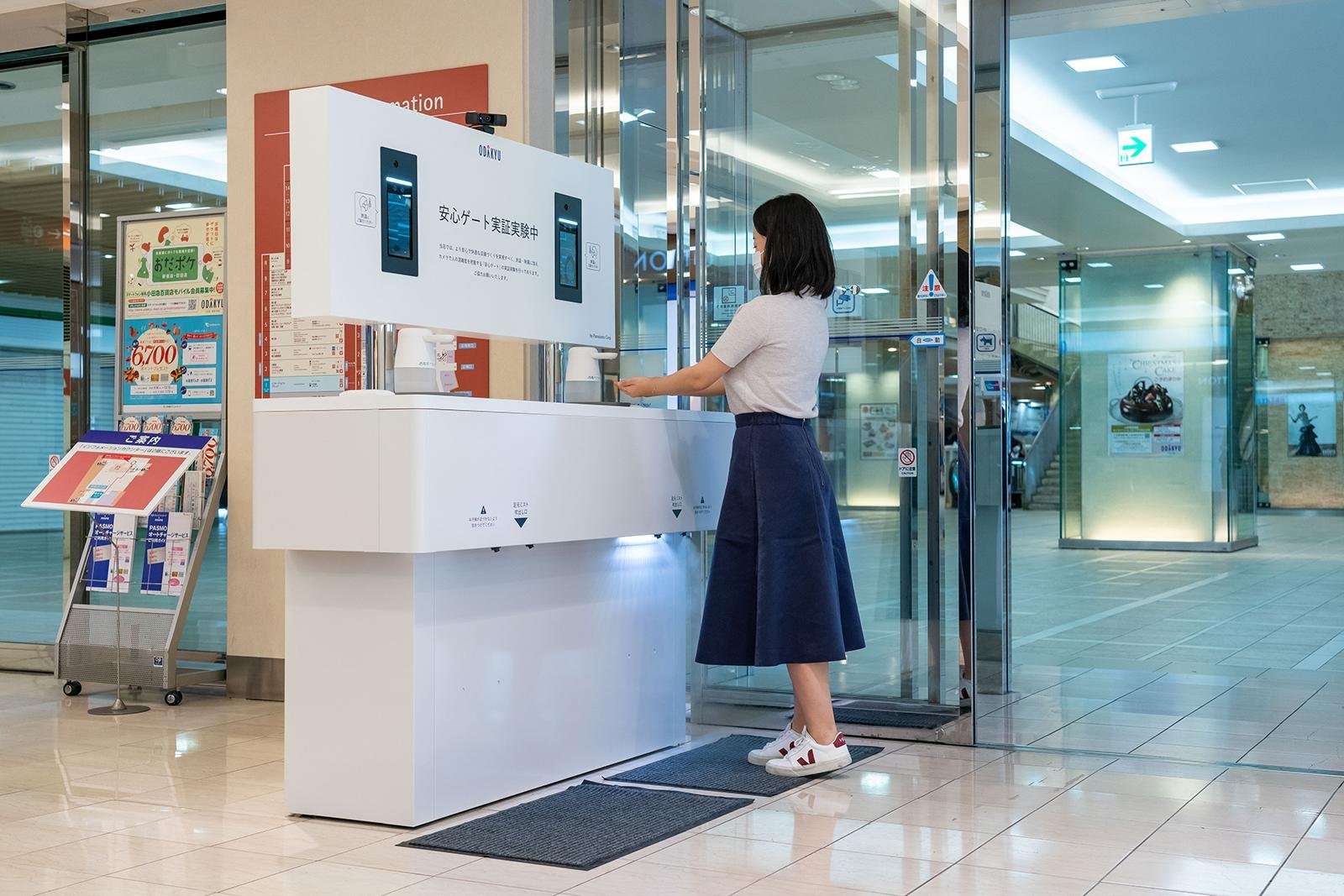 Photo: The Safe Gate Solution demonstration experiment at the Odakyu Department Store.