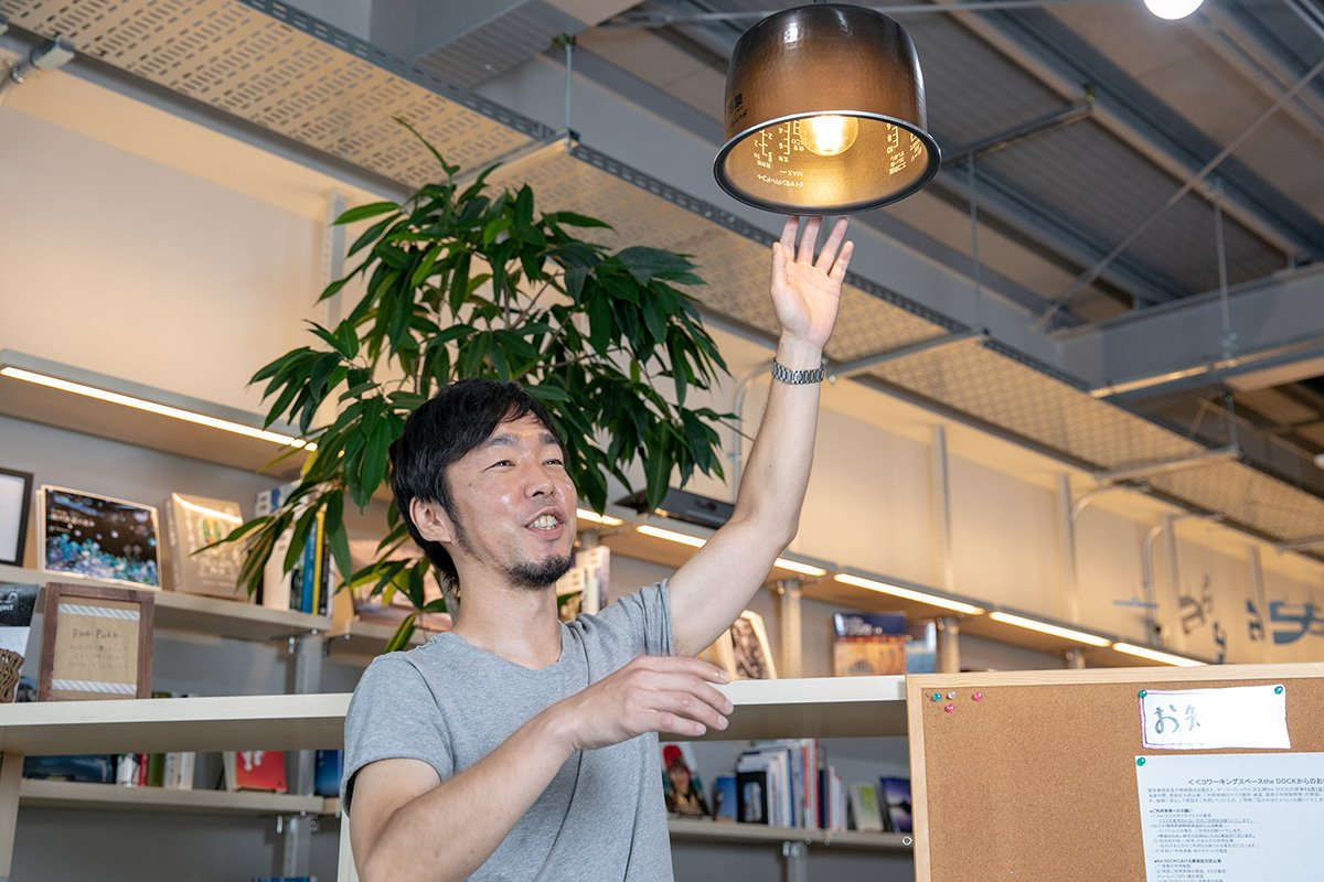 Photo: Kazutaka Ohashi, Director, OpenA Co., Ltd.