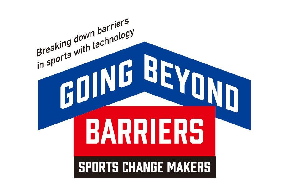 Image: SPORTS CHANGE MAKERS logo