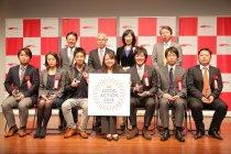 「グッド・アクション2014」部門賞6事例の受賞者と審査員の先生方との記念撮影