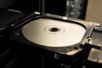 光メディア技術、ディスクドライブ技術、高度なロボティクス技術を結集