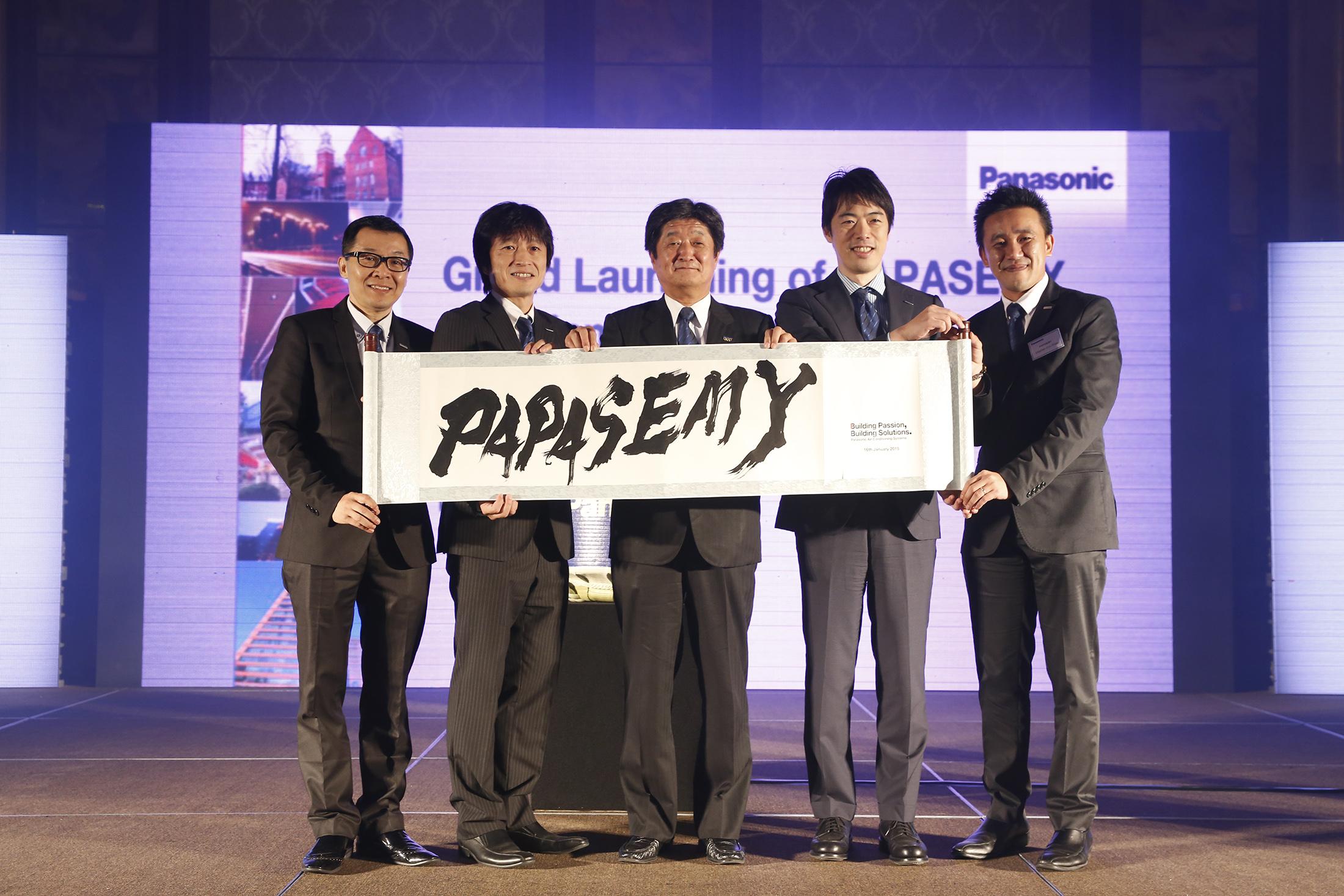 パナソニックアプライアンス エアコンディショニングシステムエンジニアリング マレーシア社設立(1)