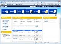ワークフローシステム「MajorFlow」トップメニュー画面