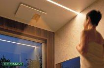 バスルーム Refoms(リフォムス) カビシャット暖房換気乾燥機 イメージ