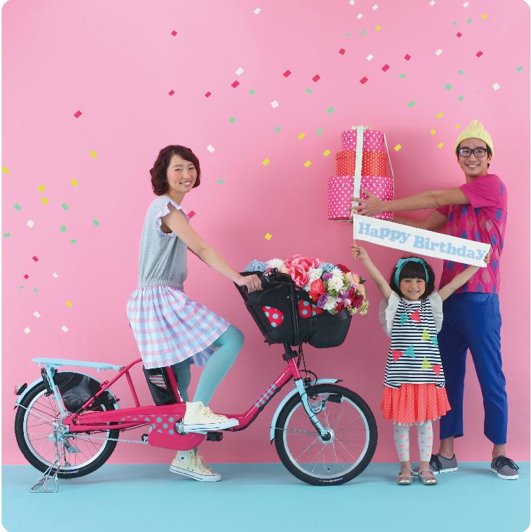 【パナソニック】電動アシスト自転車<ピンク×ソーダ>