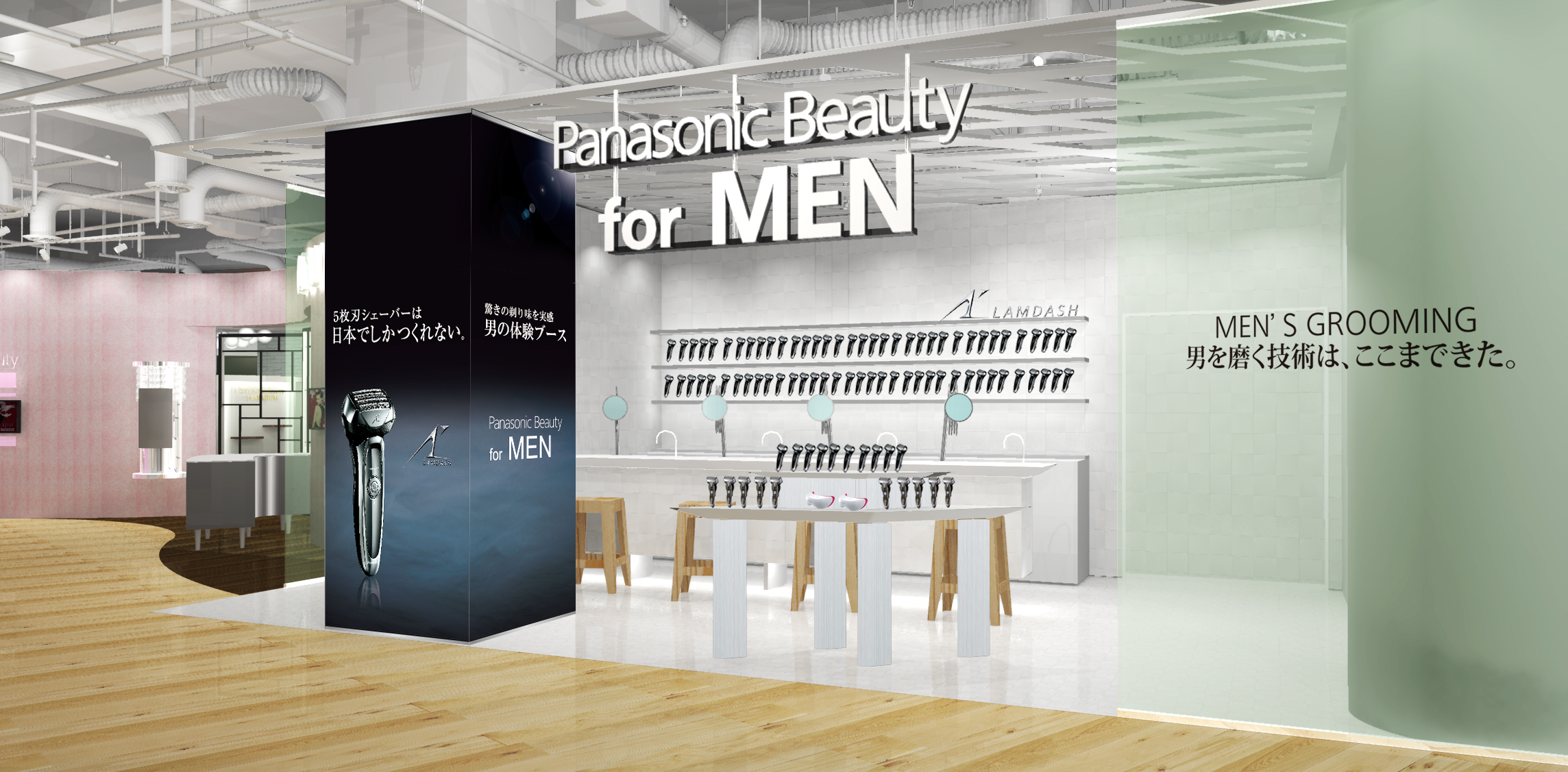 2階 LIFE STYLE Floor : Panasonic Beauty for MEN