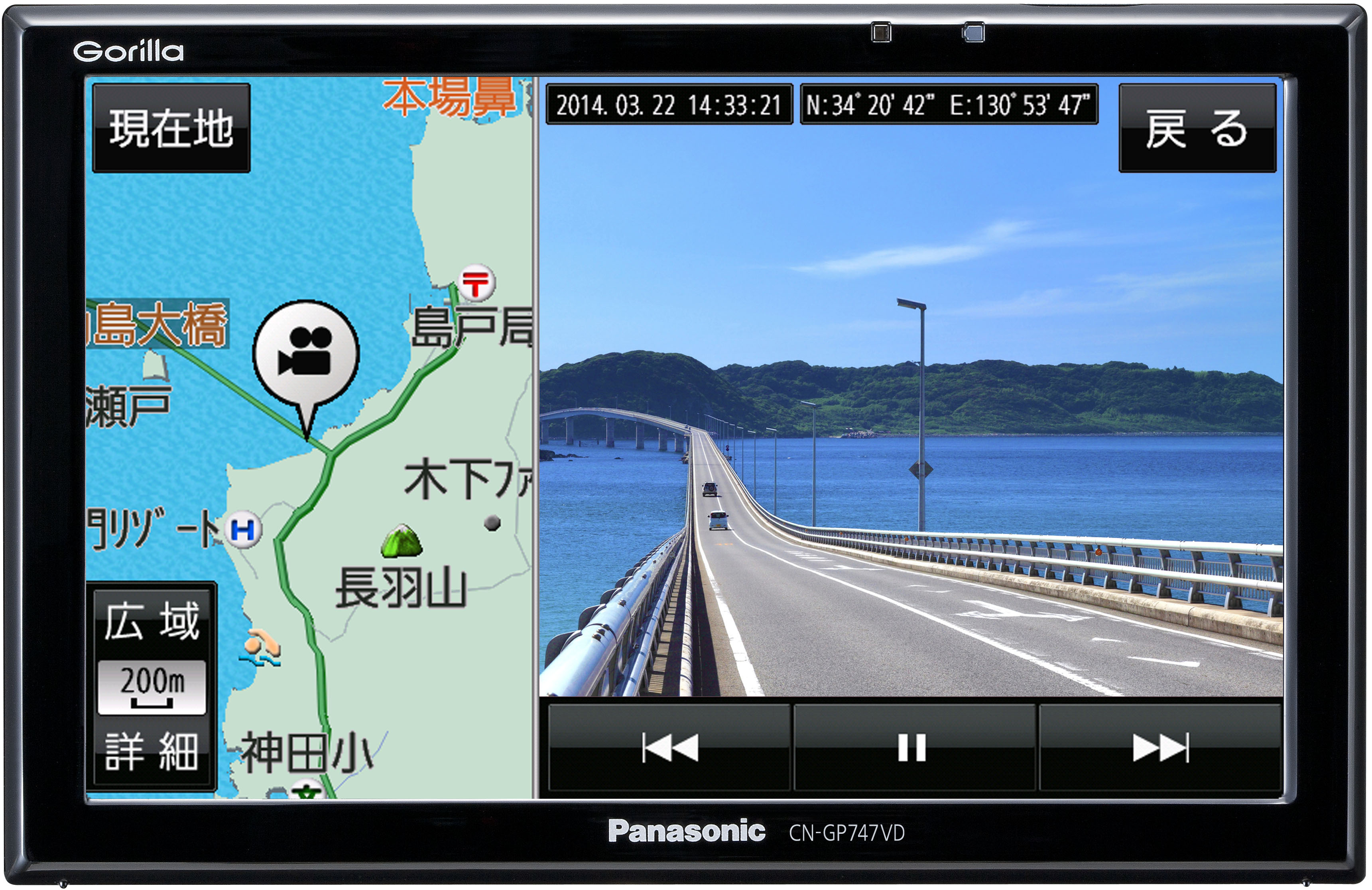 SSDポータブルカーナビゲーション ゴリラアイ CN-GP747VD
